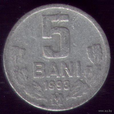5 бани 1993 год Молдова