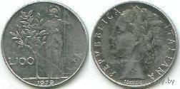 Италия 100 lire 1992г.   распродажа