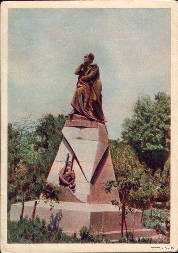 Пятигорск 1956 год Лермонтов