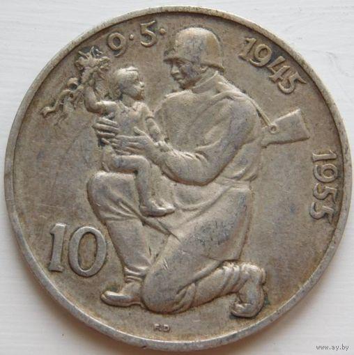 Чехословакия 10 крон 1955 монеты 1 2 5 рублей редкие