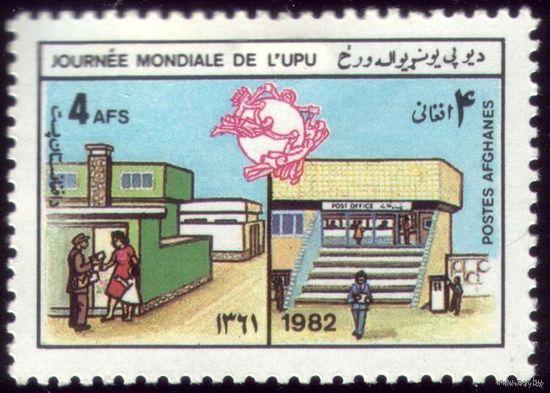 1 марка 1982 год Афганистан