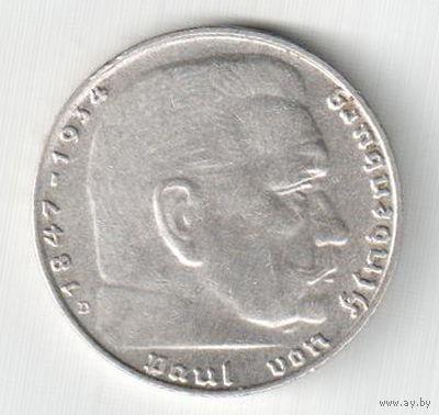 2 рейхсмарки 1937 (D)