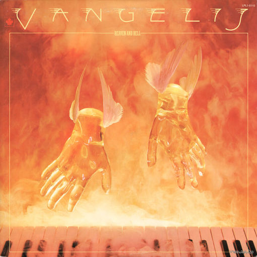 Vangelis - Heaven And Hell-1976,Vinyl, LP, Album,Made in Canada.