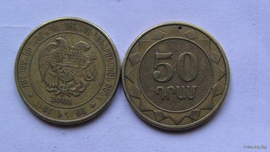 Армения 50 драм 2003г. распродажа