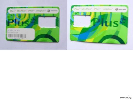 Польская карточка от симки .  распродажа