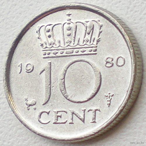 Нидерланды, 10 центов 1980 года (последний год чекана)