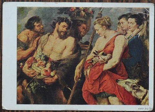 Изогиз  1955г. Питер Пауль Рубенс (1577-1640) Возвращение Дианы с охоты