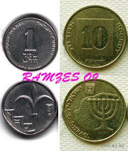Израиль. 2 монеты. См. список