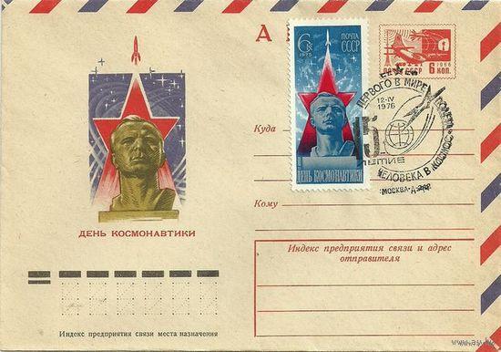 СГ 15 летие первого в мире полета человека в космос 1976г. Москва Д-242