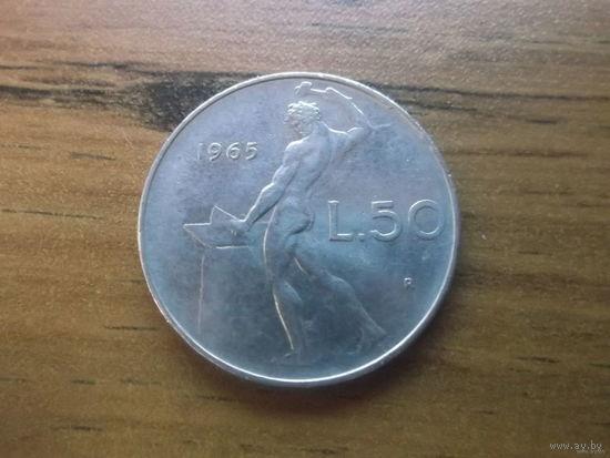 Италия 50 лир 1965