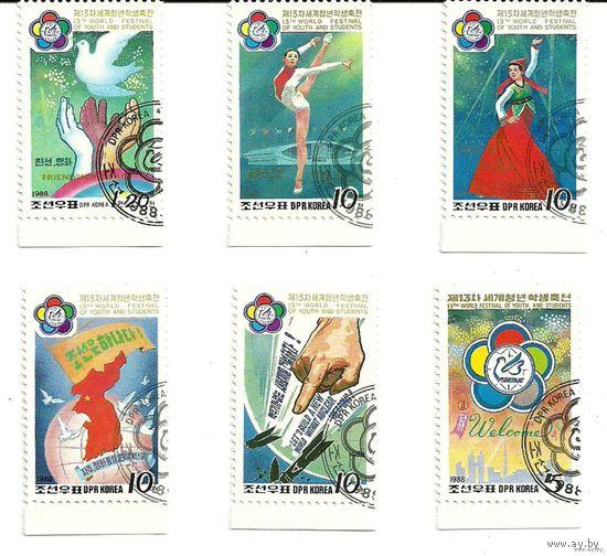 13 международный фестиваль молодежи и студентов в Пхеньяне КНДР 1988 г. (Корея)
