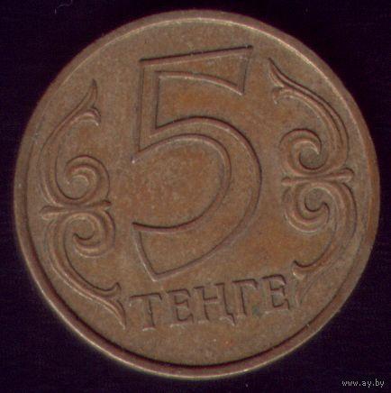 5 Тенге 2002 год Казахстан