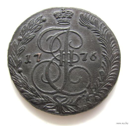 5 копеек 1776 ЕМ отличное качество.