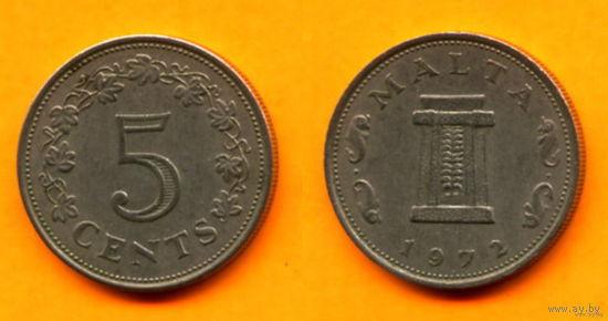 Мальта 5 ЦЕНТОВ 1972г.  распродажа