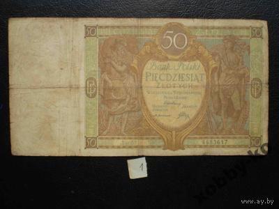 Польша 50 злотых 1929 г.  распродажа