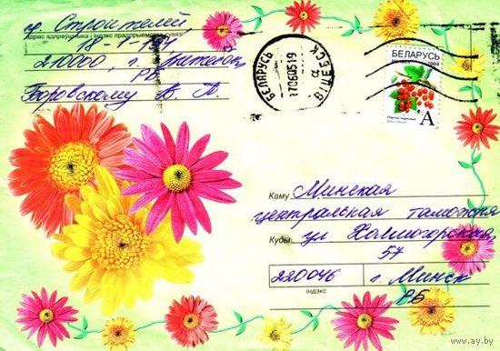 """2005. Конверт, прошедший почту """"Цветы-3"""""""