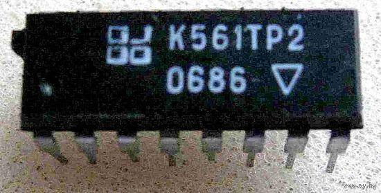 Микросхема К561ТР2