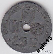 Бельгия 25 сантимов 1942 года