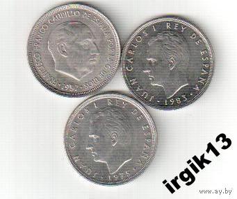 Испания 5 песет 1957 1975 1983 3шт.