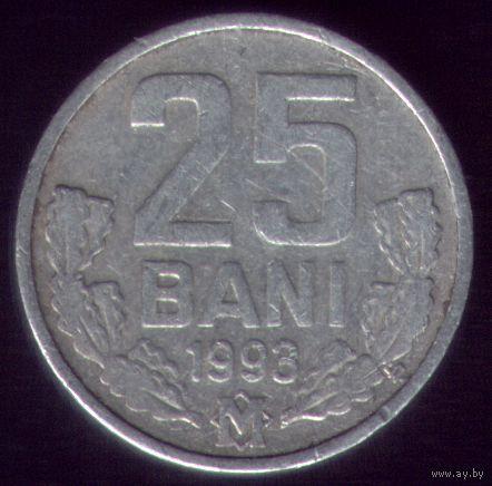 25 бани 1993 год Молдова