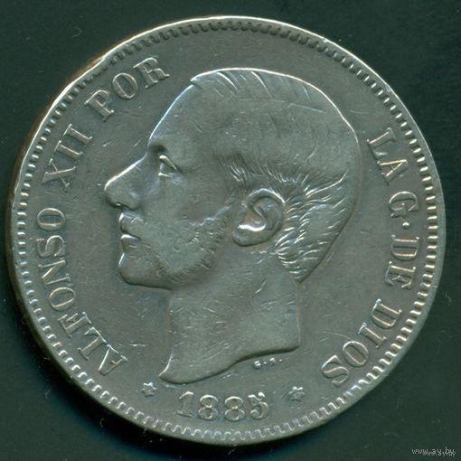 Испания. Альфонсо XII. 5 Песет 1887.