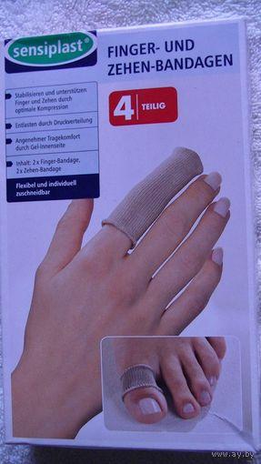 Бандаж на палец. 4 шт. распродажа