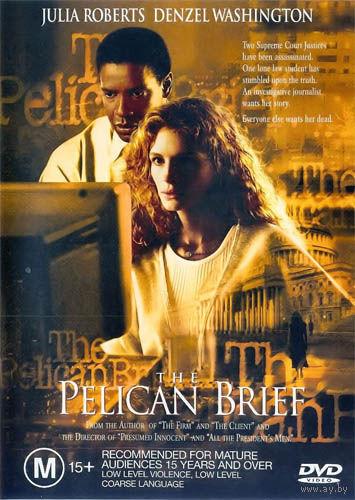 Дело о пеликанах / The Pelican Brief (1993) Скриншоты внутри