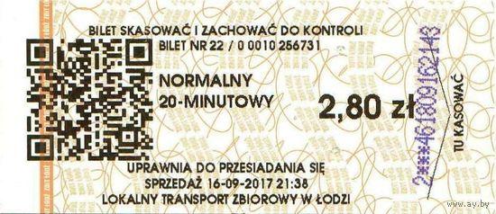 Билет на трамвай (Лодзь, Польша)