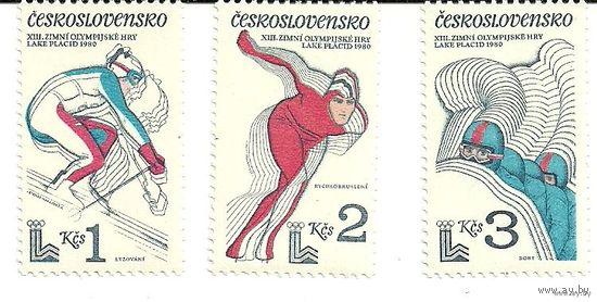 XIII зимние Олимпийские игры в Лейк-Плесиде 1980 Серия 3 марки негаш. Спорт Чехословакия (ЧССР)