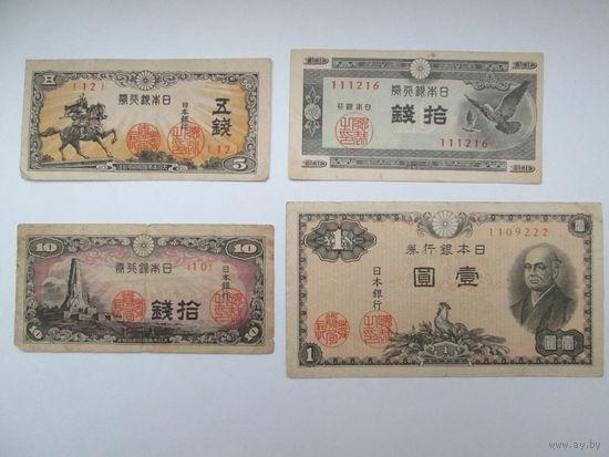 Набор банкнот Японии. Распродажа
