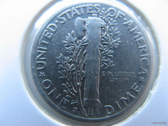 США 10 центов (1 дайм) 1945 г. серебро
