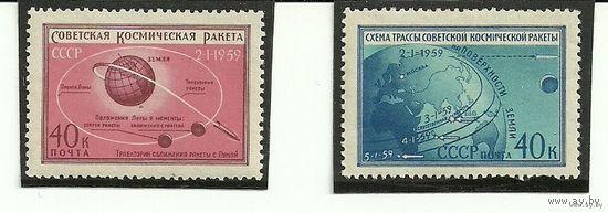Советская космическая ракета. Серия 2 марки 1959 негаш. СССР