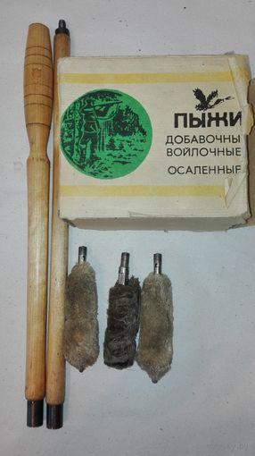 Шомпол и пыжи СССР