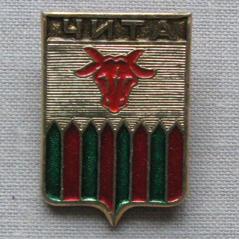 Значок герб города Чита 16-15