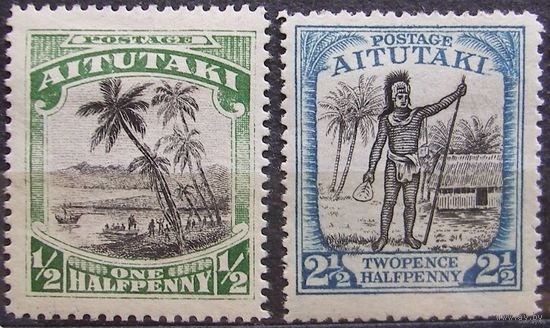 Британские колонии. Острова Кука. Айтутаки. Лот 5