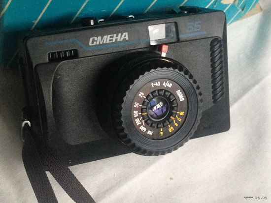 РАСПРОДАЖА! Фотоаппарат СМЕНА 35 - ТОРГ!
