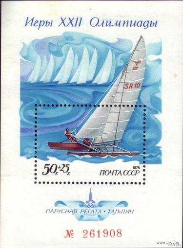 Номерной блок 1978 год Регата Таллинн 136