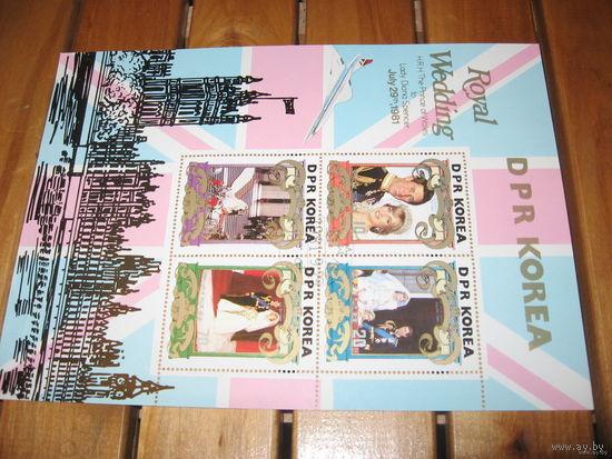 Корея 1981 Королевская свадьба 1лист
