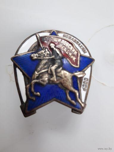 Знак,, Ворошиловский всадник'' 1933г,бронза-эмаль