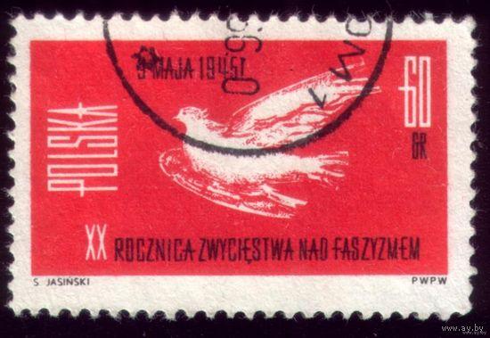 1 марка 1965 год Польша 20 лет Победы