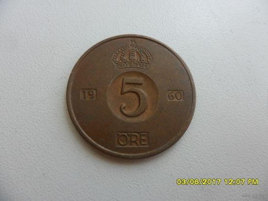5 эре Швеция 1960 год, KM# 822, 5 ORE - из мешка