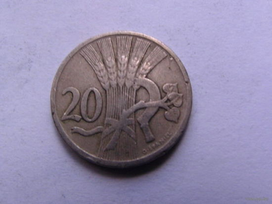 Чехословакия 20 гелеров 1921г.  распродажа