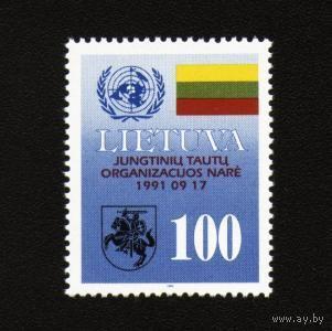 1991 Литва. 1м. чист.