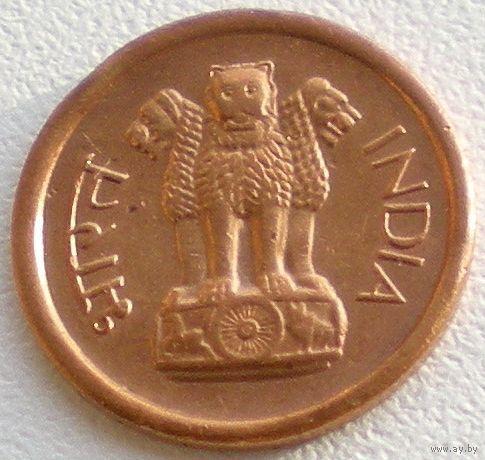 Индия, 1 пайс 1961 года