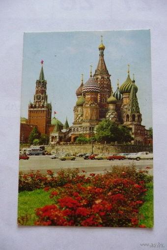 """Календарик """"Москва"""" на 1984 г."""