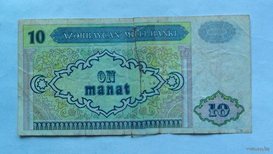 Азербайджан 10 манат 1993г. 28765014 распродажа