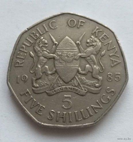 Кения, 5 шиллингов 1985 год