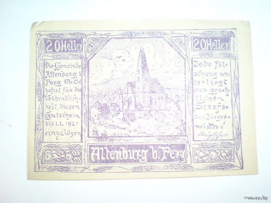 Австрия 20 геллер 1920г. нотхельд   распродажа