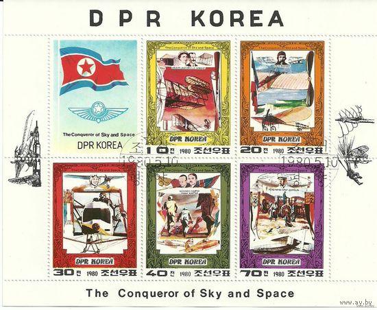Покорение неба. КНДР 1980 г. (Корея) Малый лист