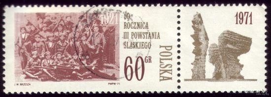1 марка 1971 год Польша 50 лет восстания